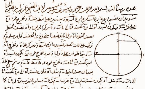 eski dilde matematik